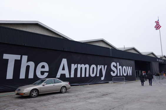 Armory2014_Front