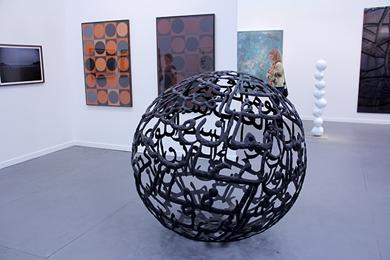 C46_FRIEZENY2013_Kukje_gallery+TINA_KIM_GALLERY_Seoul+NY_5