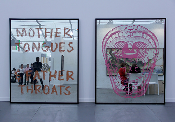 D11_FRIEZENY2013_The_THird_Line_6