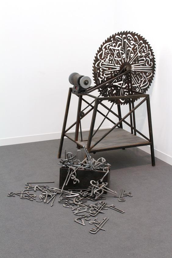 Mounir-Fatmi-at-Goodman-Gallery,-Frieze-London-2015,-photo-Guy-Sangster-Adams