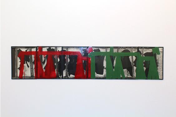 Sarkis-at-Galerie-Nathalie-Obadia-(1),-Frieze-Spotlight,-Frieze-Masters-2015,--Frieze-London-2015,-photo-Guy-Sangster-Adams