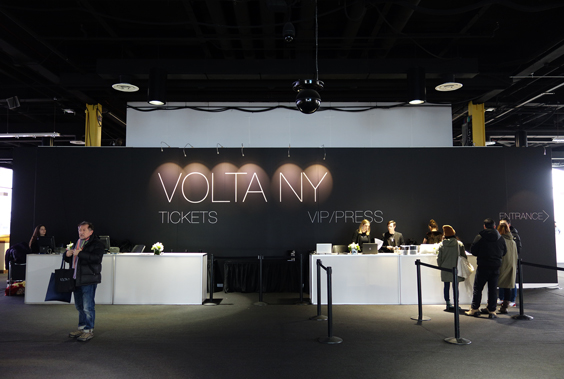 VoltaNY2015_FrontEntrance